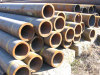 Small-diameter alloy steel tube