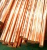 different thickness Copper Bar