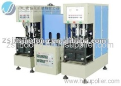 Semi-automatic samll bottle blowing machine