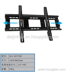 g0720b Wall Mount Bracket for 24-46 inches LED LCD plasma TV