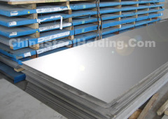 Stainless cold rolled steel plate