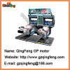 Simulator racing game machines seek QingFeng as your distributors