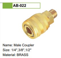 Air accessory quick coupler