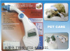 Pet Infrared Forehead Thermometer