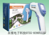 Animal Infrared Forehead Thermometer YM-558D