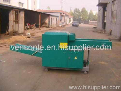 qd-350 rags/thread/fabric waste cutting machine
