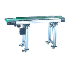 Material transfer belt conveyor