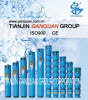 submersible deep well pump