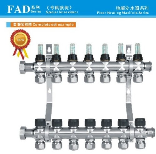 FDA stainless steel manifold with 7 outlets