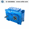 Heavy duty transmission helical gear box (HB)