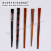 tradition wooden chopsticks