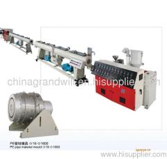 40mm PPR Pipe Extrusion Line