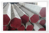 Seamless Stainless Steel Pipe of alloy tube