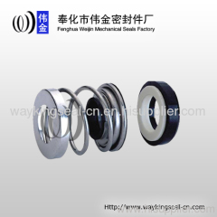 mechanical face water seal submersible pump seal