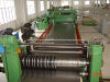 Steel slitter machine