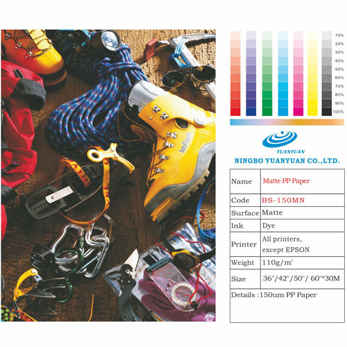Self Adhesive Matt PP paper