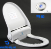 intelligent toilet seat with soft close function