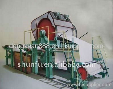 1575mm High Speed Copy Paper Machine