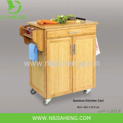 Seville Classics Stainless Steel Wheel Bamboo Trolley Kitchen Workstation