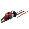 Double-edged Blade Pole Hedge Trimmer