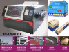 Corrugated Package Box Making Machinery