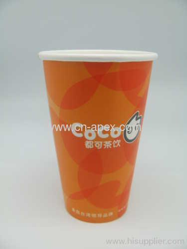 Softdrink Hot paper cups