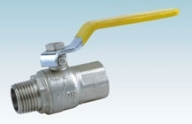 Brass FxM Thread Gas Ball Valve With Nickle plated