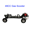 mini gas scooter with easy pull start