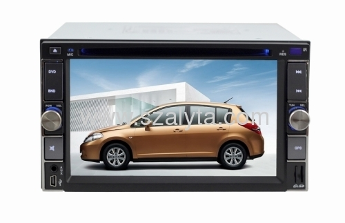 2 Din Universal Car DVD Player with GPS