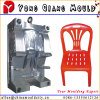 Plasitc Injection Beach chair mould