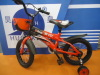 new model children balance bicycle