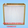 Box efficient air filter/Nylon nets air filter manufacturers