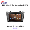 Mazda 3 2010-2011 navigation dvd SiRF A4 (AtlasⅣ) 8 inch touch screen