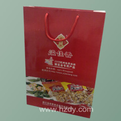 Card board paper bags