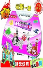 Magnetic toy bar