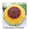 2012 New style sunflower lotus leaf straight umbrella
