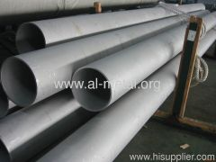 Round 304 welded stainless steel pipe