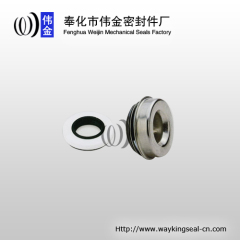 automobile water shaft seal