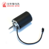 12.0v Auto Fan Electric DC Motor