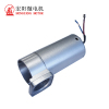 12.0v Air Compressor Pump DC Motor