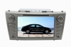 8inch TOYATA Camry DVD Navigation Radio USB SD TV MP3 DVB-T Bluetooth HD TFT Digital LCD monitor