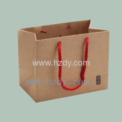 Kraft paper bag for book taking