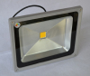 12V solar LED flood light