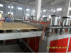 wpc decking board production line