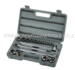 "2PCS ADJUSTABLE-SOCKET WRENCH SET(1/2"")"