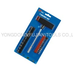 "21PCS Socket Set(1/2"")"