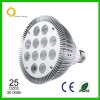 24w led par38 spot light