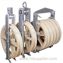 Large Diameter Stringing Pulley(Block)