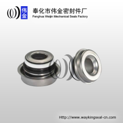 auto cooling pump seal automobile pump seal