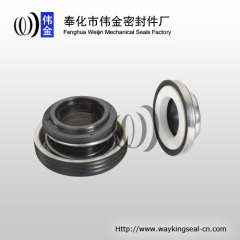automobile water seal